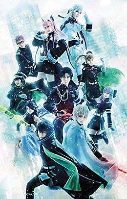 (終わりのセラフ)The Musical [DVD]