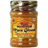 Rani Mace Ground (Javathri) Powder 2.5oz (70g)