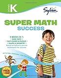 Kindergarten Super Math Success (Sylvan Super Workbooks) (Math Super Workbooks)
