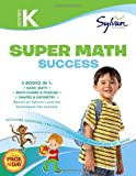 img - for Kindergarten Super Math Success (Sylvan Super Workbooks) (Math Super Workbooks) book / textbook / text book