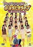 アイドリング!!! はちたまライブ '10 Winter & Audition [DVD]
