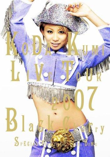 KODA KUMI LIVE TOUR 2007~Black Cherry~SPECIAL FINAL in TOKYO DOME [DVD]