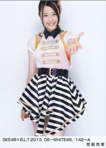 SKE48 公式生写真 B.L.T 2013 08-WHITE BLT 142-A【宮前 杏実】