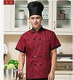 Veste de travail Cuisinier veste hotel uniforme pâtisserie veste Manches courtes de restauration unisex de cuisine professionnel livraison gratuite Cadeau pour cuisinier Confortable lavable (M)