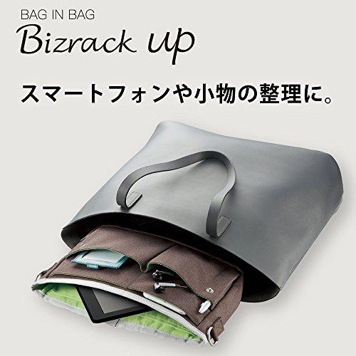 コクヨのバッグインバッグ「Bizrack up(ビズラックアップ)」