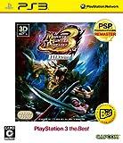 モンスターハンターポータブル 3rd HD Ver. PlayStation 3 the Best