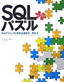 SQL 2 ?/