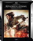 Image de Königreich der Himmel - Limit. Cinedition  [DC] [Blu-ray] [Import allemand]