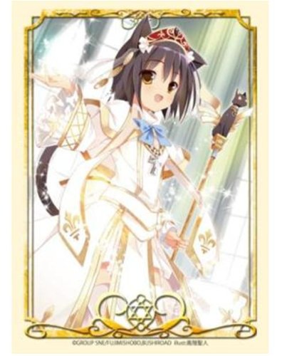 "Bushiroad Visual Sleeve Collection Vol. 6 ""Monster Collection TCG"" Shishihime Rionet (Japan Import)"