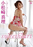 小松崎真理 / sweetheart [DVD]