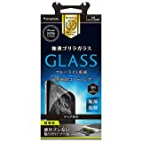 Simplism iPhone 7/6s/6 ブルーライト低減 超極薄ゴリラガラスフィルム 光沢 TR-GLIP164-GOBCCC