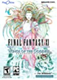 Final Fantasy XI Online: Wings of the Goddess Expansion Pack - PC