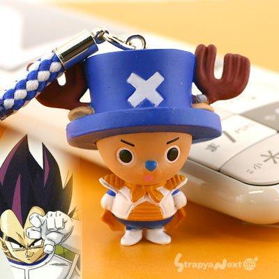 (ドラゴンボール×ワンピース)少年ジャンプ40周年☆夢の最強コラボ根付ストラップ(ベジータチョッパーマン)