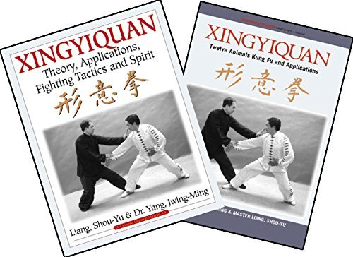 Xingyi Bundle: Complete Set Of Hsing-Yi Kung Fu Book And Dvd