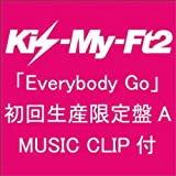 デビューシングル Everybody Go【初回生産限定】(ジャケットA)(DVD付) [Single, CD+DVD, Limited Edition, Maxi] / Kis-My-Ft2 (CD - 2011)