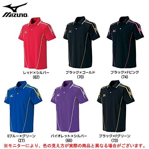 ミズノ(MIZUNO) ゲームシャツ 68HB012 73 ブラック/Fグリーン L