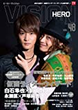 HERO VISION Vol.48 (TOKYO NEWS MOOK 365号)