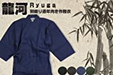 龍河-しっかり生地の作務衣(さむえ)-綿100% 上質素材(黒・深緑・紺・焦茶)