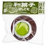 """Matcha ~ 1.4 """"Mini-Borrador: Collectible japonesa Dulces Borrador Series (Japanese Import)"""