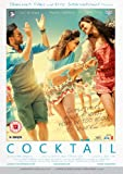 Cocktail [DVD]