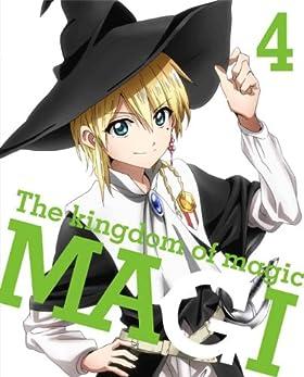 マギ The kingdom of magic 4(イベントチケット優先販売申込券付)(完全生産限定版) [Blu-ray]