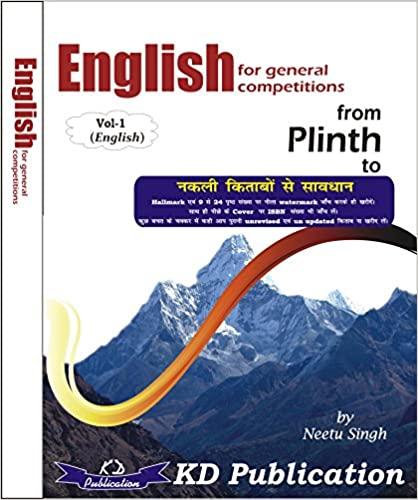 English for General Competitions from Plinth to Paramount, Vol- 1, by Neetu Singh (K.D Camous), review, buy