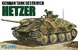 1/76 ワールドアーマーシリーズNo.3 ドイツ陸軍駆逐戦車 ヘッツァー