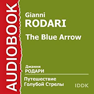 The Blue Arrow [Russian Edition] | [Gianni Rodari]
