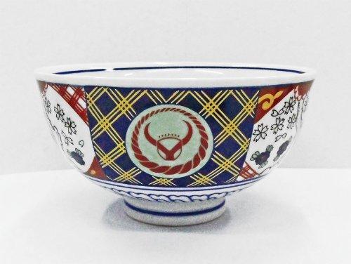 吉野家 オリジナル茶碗 [どんぶり柄]