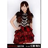 AKB48公式生写真 2013 福袋【仁藤萌乃】
