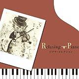 リラクシングピアノ ジブリ・コレクション ランキングお取り寄せ