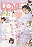 LOVE berry vol.1(ラブベリー):タウンムック
