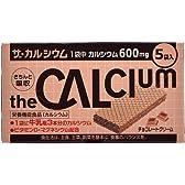 大塚製薬 ザ・カルシウムチョコレートクリーム