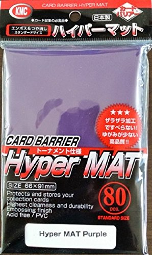 KMC Hyper Matte Purple Sleeves 80ct Fits Standard Size MTG, Magic, Pokemon etc...