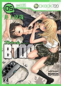 BTOOOM! 5 (BUNCH COMICS)