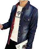 (メイク トゥ ビー) Make 2 Be メンズ ヴィンテージ加工 デニム シャツ 長袖 KB05 (Lサイズ)