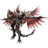 Square Enix Final Fantasy Variant Play Arts-Kai-Bahamut PVC Figure