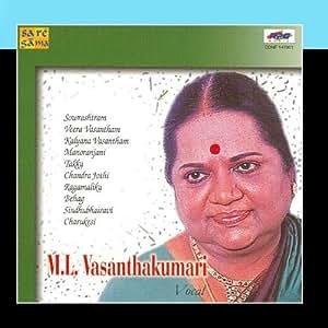 "M.L.V - ""Sri Ganapathinee"" - Vocal"
