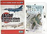 【3B】 エフトイズ F-TOYS 1/144 日本の翼コレクション Vol.1 F-1 第3航空団 第3飛行隊 青森県 三沢基地 単品