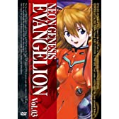 NEON GENESIS EVANGELION vol.03 [DVD]