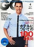 GQ JAPAN (ジーキュー ジャパン) 2014年 04月号 [雑誌]