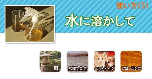 犬 猫 などペット・カビの専用消臭剤 バイオミックス200g10箇所分