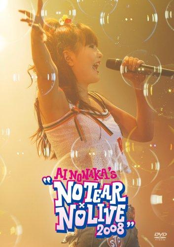 AI NONAKA'S NO TEAR NO LIVE 2008 DVD