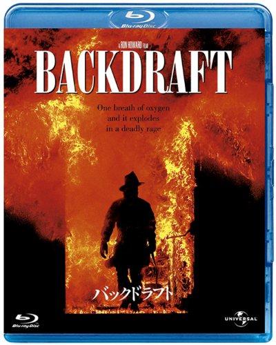 バックドラフト 【ブルーレイ&DVDセット 2500円】 [Blu-ray]