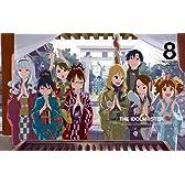 アイドルマスター 8(完全生産限定版) [Blu-ray]