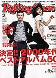 Rolling Stone ( ローリング・ストーン ) 日本版 2010年 02月号 [雑誌]