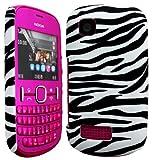 Cellmax Nokia Asha 201 Hard Shell Back Protection Case Zebra Pattern Case Cover Skin Clip On Protection - Black & White