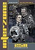 Interzone #258 May - Jun 2015 (Science Fiction and Fantasy Magazine) (English Edition)