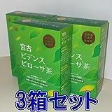 宮古ビデンスピローサ茶 咸豊茶(かんぽう茶) [徳用30包x3箱]