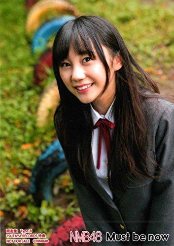 NMB48 公式生写真 Must be now  TSUTAYA  店舗特典 薮下 柊